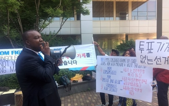 Korean-made voting machine scandal in Congo to be brought up to Korean Foreign Ministry