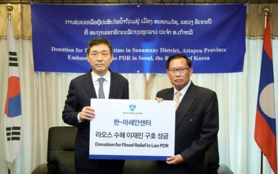 ASEAN-Korea Center makes donation to Laos flood relief