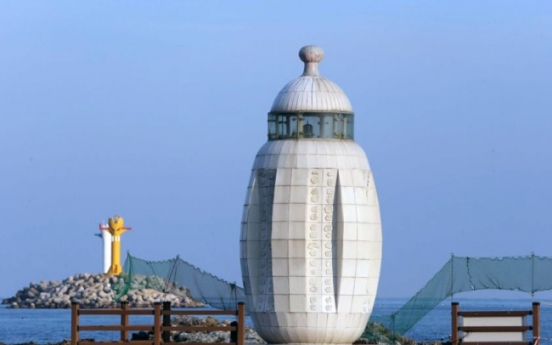 [Photo News]  Busan opens lighthouse photo contest