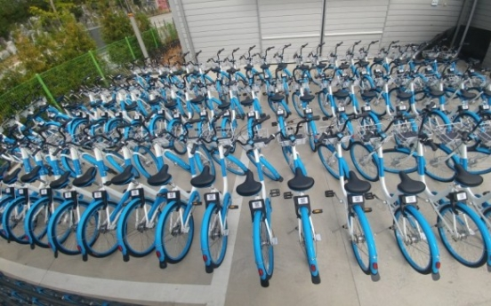 [Photo News] Sejong City to launch IoT-powered public bike system