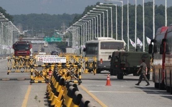 Police review arrest warrant for man over 2nd NK entry attempt