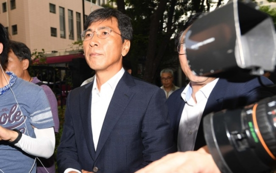 Former Gov. An Hee-jung found not guilty of sexual assault