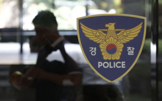 Policeman found with bullet wound in head