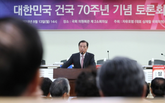 Academics clash over ROK founding date
