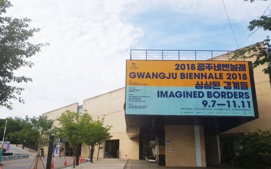 2018 Gwangju Biennale starts taking shape