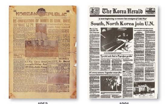 The Korea Herald at forefront of Korea's English-language journalism