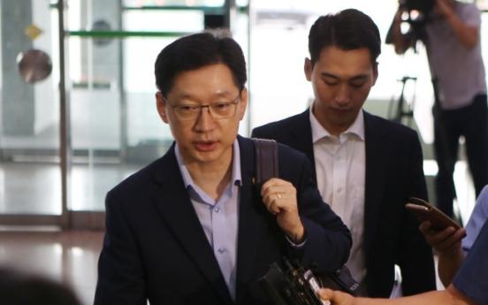 [Newsmaker] Investigators request warrant for Gov. Kim Kyung-soo