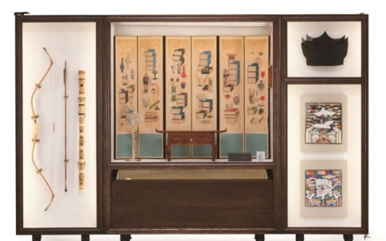 National Folk Museum of Korea to bring 'mobile museums' to Asian Games