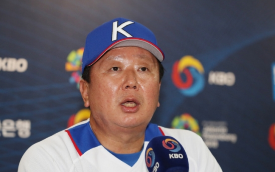 S. Korean baseball manager not taking any opponent lightly