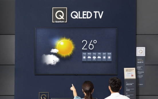 [Photo News] Samsung unveils QLED TV experience zones