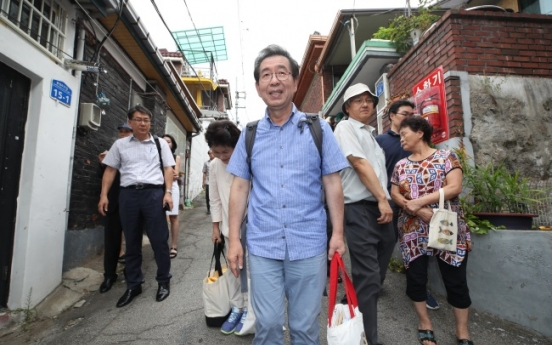 Gangbuk First: Seoul City to invest W1tr to tackle regional inequality