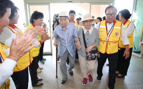 [Photo News] 89 elderly South Koreans await reunion with North Korean families