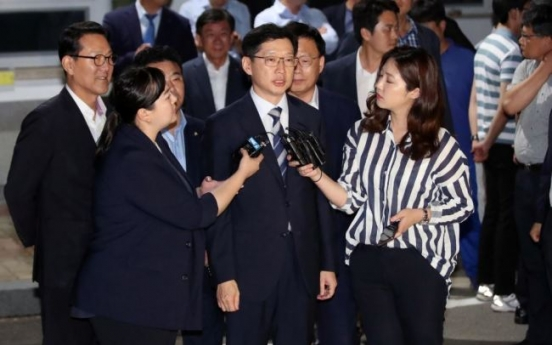 Special counsel likely to indict Gov. Kim in opinion-rigging scandal