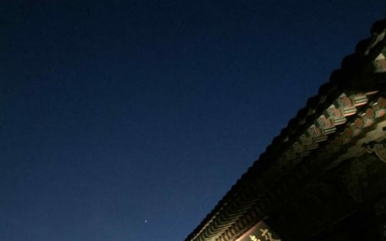 Gyeongbokgung to hold nighttime tour next month