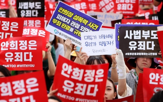 [Newsmaker] Ruling in ex-governor's rape case fuels #MeToo fire in South Korea