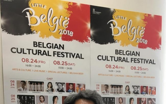 Ghent University's Songdo campus hosts Belgian cultural festival