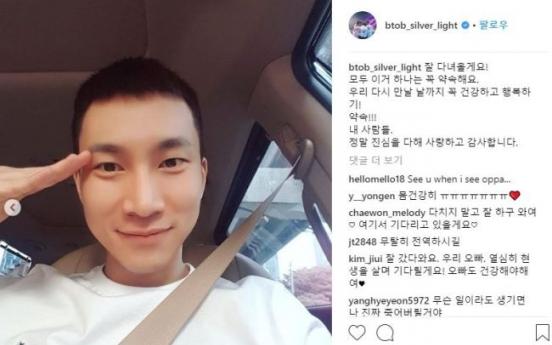 BTOB Eun-kwang enlists Aug. 21