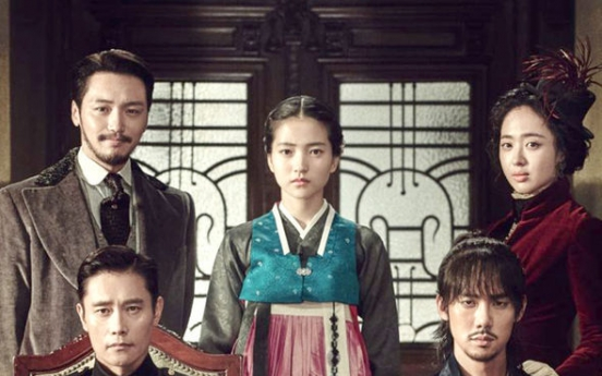 [Herald Review] 'Mr. Sunshine' offers ray of hope with mesmerizing fantasy