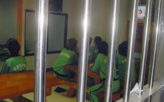 [Newsmaker] Some 220 children held in immigrant detention centers in South Korea