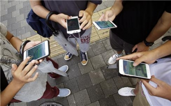 Trade deficit in IP hits record low on PC, mobile game boom