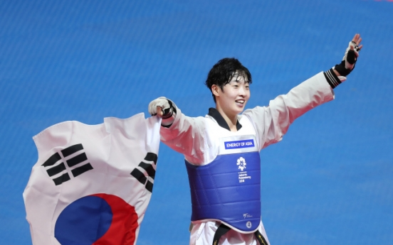 S. Korean taekwondo fighter Lee Da-bin wins gold in women's over-67kg