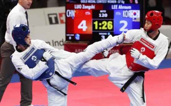 S. Korean taekwondo fighter Lee Ah-reum takes silver in women's 57kg