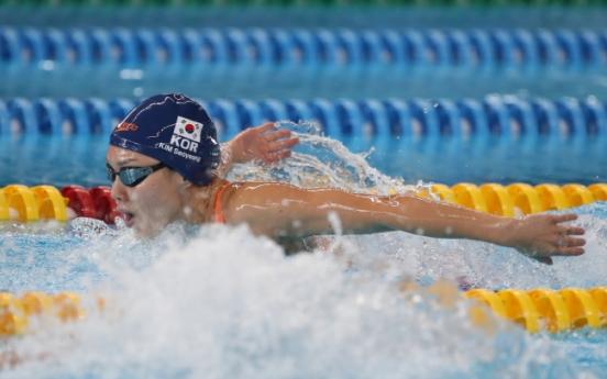 S. Korean swimmer Kim Seo-yeong wins silver in women's 400m medley