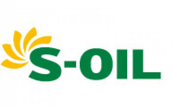 S-Oil to invest W5tr in petrochemical project