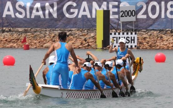 Folk song energizes unified Korean canoeing team