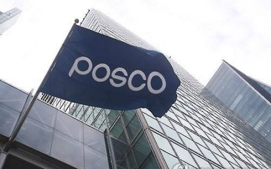 Posco recruits students for free education on AI, big data, IoT