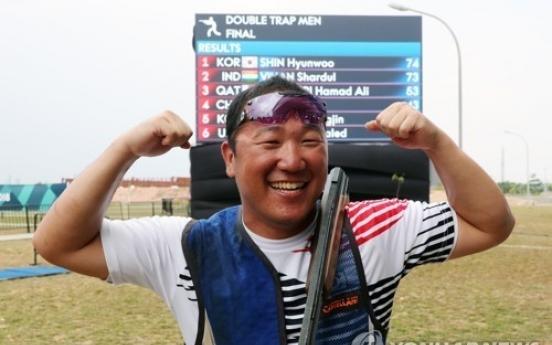 S. Korean shooter Shin Hyun-woo wins gold in men's double trap