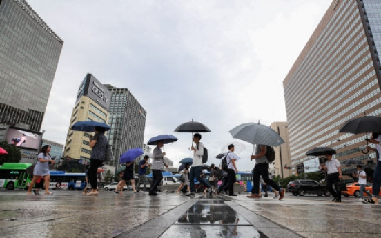 [Weather] Rain to cease, temperatures to cool overnight