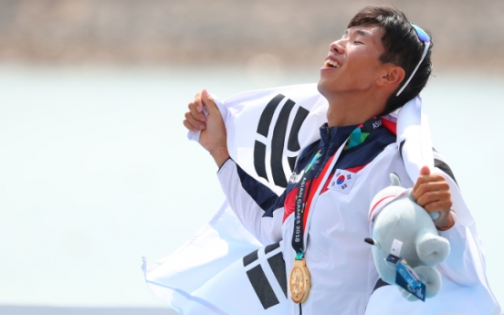 Korean rower Park Hyun-su wins gold