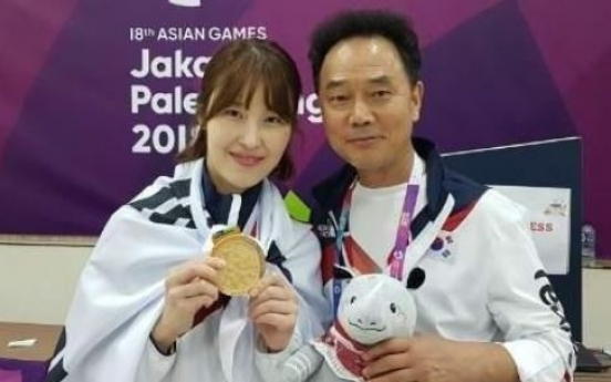 Bowler ties record for most gold medals by S. Korean
