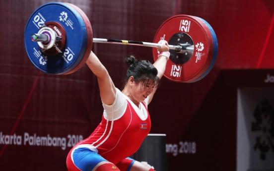N. Korea's sister power: Rim Jong-sim wins gold in women's 75kg weightlifting