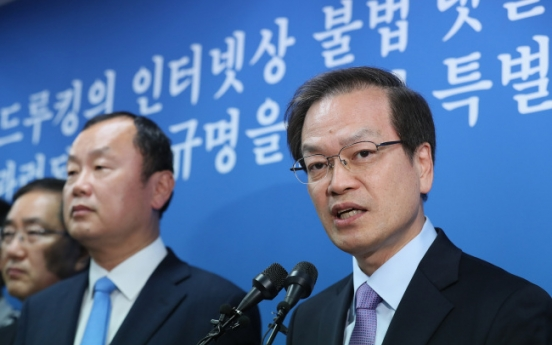 Investigators conclude Gov. Kim colluded in opinion-rigging