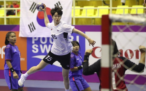 S. Korea reaches gold medal game in women's handball