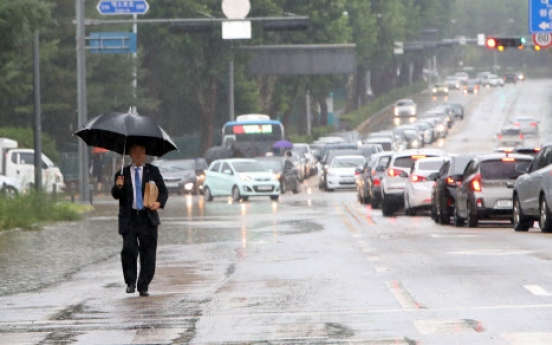 [Weather] Heavy rain forecast for nation's central region
