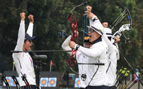 Korea wins gold in men's team compound archery