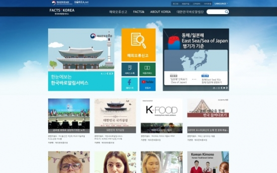 Website helps spread accurate information on Korea