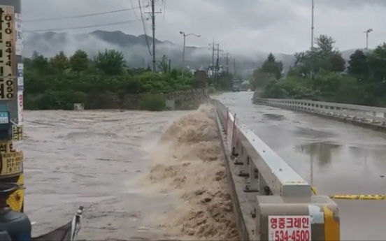 1 killed, 2 injured in sudden downpour in Seoul