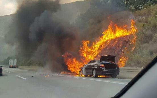 [팟캐스트] (262) BMW 화재 공청회, 와썹맨 구독 급증
