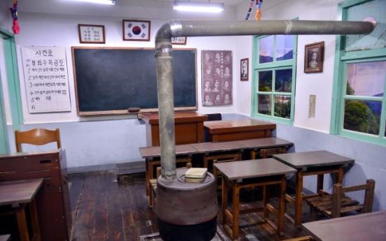 [Eye Plus] Time travel through Korea's schools