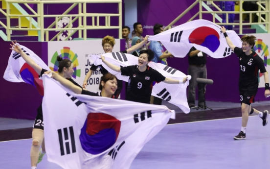 S. Korea wins women's handball gold for 7th time