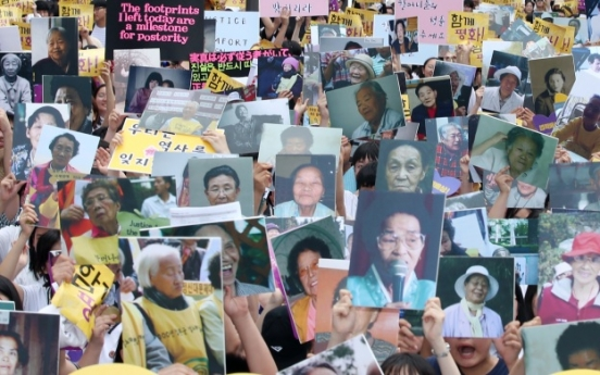 [Newsmaker] Tokyo protests UN committee's advice on 'comfort women': local report