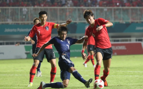 Not perfect, but S. Korea get job done in men's football