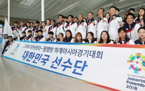 Korea falls short of gold medal target in Jakarta
