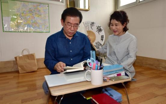 Critics doubt sincerity of Seoul Mayor's 'wheelchair experience' pledge