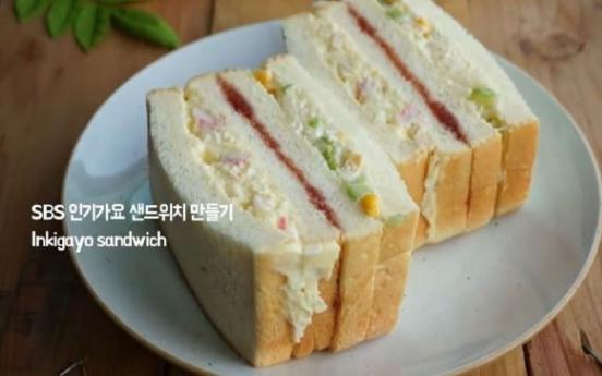 [Trending] K-pop stars rave about 'Inkigayo sandwich'