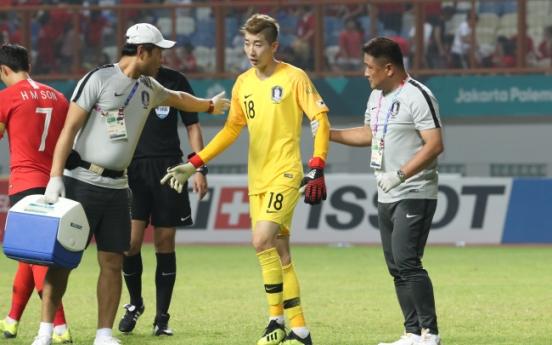 Injured goalkeeper taken off national team for friendlies